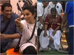 Bigboss Malayalam First Day Moments And Specialities