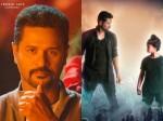 Prabhudeva S Lakshmi Movie Teaser Released