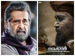 Legend Actor Madhu As Kunjali Marakkar Onnaman