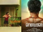 Tovino Thomas S Maradona Movie Trailer Released
