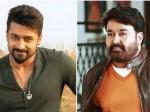 Surya Mohanlal Movie New Movie Casts