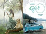 Nazriya Fahadh S Koode Movie Video Song Released