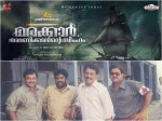 Prabhu S Comeback In Malayalam Film Priyadarshan In Marakkar