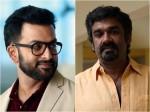 Prithivraj Says About His Koode Movie Father Renjith