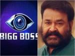 Big Boss Malayalam Reality Starting June