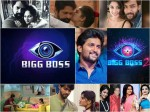 Big Boss Reality Show Controversial Scene