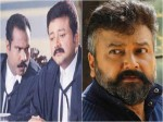 Jayaram Says About Kalabhavan Mani Cry Incident
