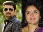 Director Ranjith Shankar Says About Revathi
