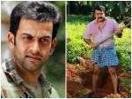 Drishyam Memories Movie Scenes