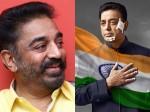 Kamalhaasan S Viswaroopam Movie Official Trailer Released