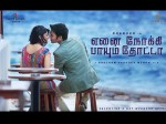 Gautham Menon Tweeted About Enai Nokki Payum Thotta Movie