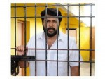 Mammootty S Peranbu First Promo Video Out