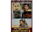 Kayamkulam Kochunni Trailer Troll Viral