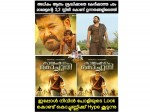 Nivin Pauly S Kayamkulam Kochunni Movie First Look Poster Out