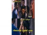 Uppum Mulakum Nisha Sarang Interview Troll Viral