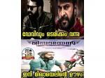 Nivin Pauly New Film Mikhael Troll Viral Social Media