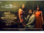 Ente Mezhuthiri Athazhangal Movie Review Schzylan