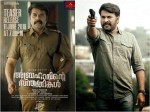 Abrahaminte Santhathikal Third Movie Kochi Multiplex One Crore