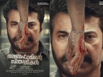 Abrahaminte Santhathikal Us Collection