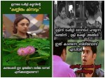 Biggbossmalayalam Troll Viral On Social Media