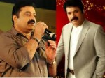 Mammootty And Suresh Gopi Boxoffice Competition
