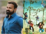 Kunchacko Boban Kinavalli Movie Audio Launch