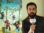 Actor Ajmal Says About Kinavalli Movie
