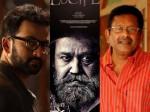 Director Fazil Says About Prithviraj Sukumaran