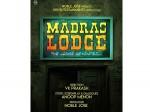 Anoop Menon Vk Prakash Join Hands For Madras Lodge