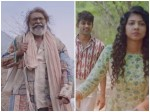 Asif Ali Iblis Movie Trailer Out