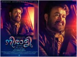 Benny Puthukkeril Facebook Post About Neerali