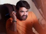 Social Media Discussion About Neerali