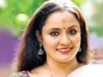 Kerala Women Commission Filled Complient Uppum Mulakum Dir