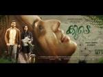 Koode Malayalam Movie Review
