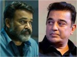 Kamal Hassan On Dileep Row I Support The Stand Taken Wcc