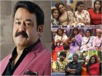 Bigg Boss Malayalam Mohanlal Says About Socialmedia Troll And Comment