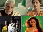 Kalyan Jeweller S New Ad Makes Bank Union See Red