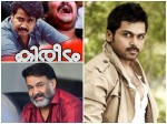 Tamil Actor Karthi Says About Mohanlal His Movie