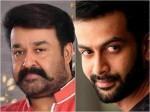 Prithivraj Says Abot Mohanlal Karannabharam Drama