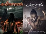 Karinthandan Movie Copy Rihgt Issue Begin