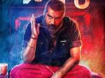 Biju Menon Padayottam Movie Teaser