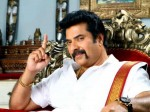 Mammootty Launch The Title The Next Vysakh Film