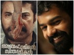 Top 3 Malayalam Movie Openings Cochin Plexes