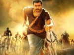Kayamkulam Kochunni Trailer Out