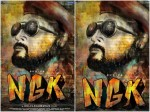 Surya S Ngk Movie New Poster Released