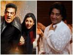 Vishwaroopam 2 Box Office Day
