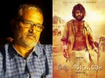 Blessy Says About Aadujeevitham Movie