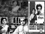 About Aniyathi Malayalam Movie