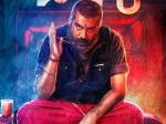 Biju Menon S Padayottam Movie Motion Poster Released