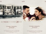 Chekka Chivantha Vaanam Trailer Out
